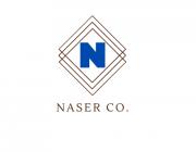 شركة ناصر للأدوات المنزلية
