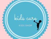 محل كيدز كير للاطفال